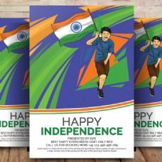 独立日快乐传单