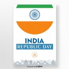 白色圆形分割简洁印度共和日海报