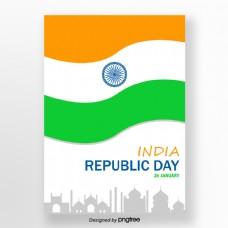 白色简洁的印度共和党海报