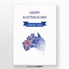 蓝色简约澳大利亚日庆祝海报