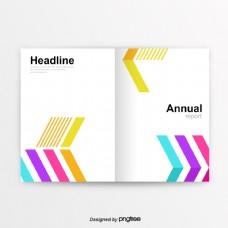 彩色创意简洁的商业化书