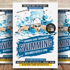游泳比赛传单