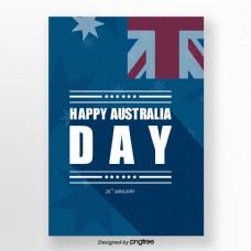 蓝色扁平化投影澳大利亚日庆祝海报