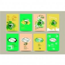 名片,传单或小册子与绿茶构思设计