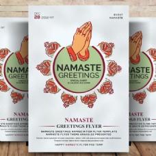 Namaste问候传单