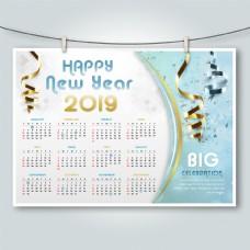 庆祝活动日历设计