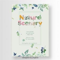 与自然风景字体的美丽的海报