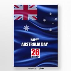 蓝色旗帜丝绸感澳大利亚日海报