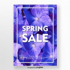 蓝色花春天促销海报