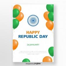 白色缤纷印度共和日海报