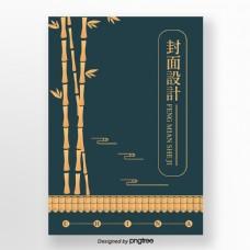 绿色主题传统海报盖