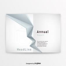 银色的创新高的商业报告版