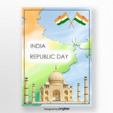 印度日本共和国新鲜和简单的国旗元素海报基地图模板