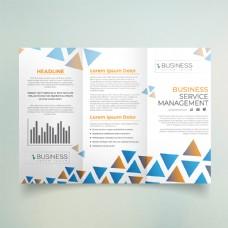 三折业务宣传册卡设计