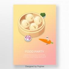 药物逐渐改变了人们吃时尚的食物海报矢量