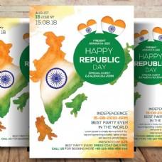 印度共和国日快乐庆祝