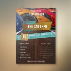 汽车博览会活动管理手册