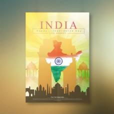印度独立日节日海报