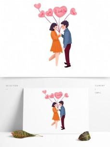 浪漫情侣人物png元素