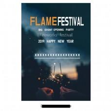 2019年新年快乐大赛的海报设计
