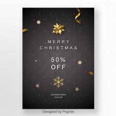 到精致,华丽的黑色圣诞假期促销广告海报床