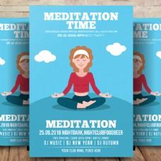 瑜伽和冥想传单