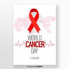 新鲜而简单的世界癌症日海报
