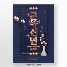 韩国黑色星期五黑金礼盒促销海报床