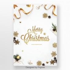 简单的白色高端大气圣诞节海报设计