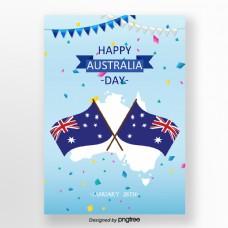蓝色扁平化澳大利亚日海报