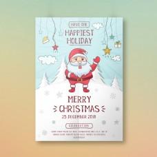 手拉的Happeist圣诞节海报
