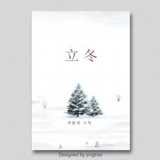 ?白色时尚简单的树雪视图冬天海报