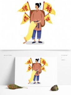 古装人物招聘招募招贤纳士职场工作旗帜书生