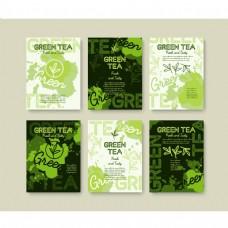 绿茶海报或横幅排版设计