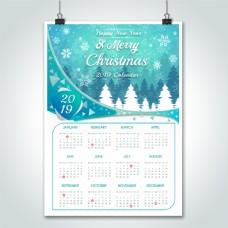 祝愿日历的新年快乐和圣诞节