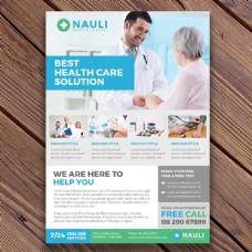 清洁公司医疗传单免费模板