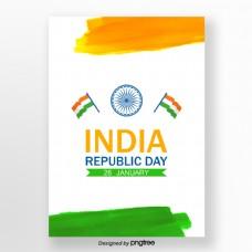 白色水彩印度共和国海报