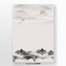 简略山水墨水传统海报背景