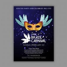 Brazillian狂欢节海报有黑暗的背景
