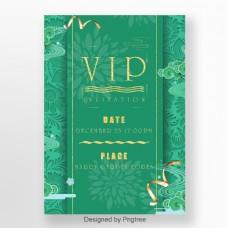 绿色古代风格剪纸镂空贵宾邀请函