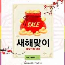 传统卡顿风格韩国主页宣传sns海报