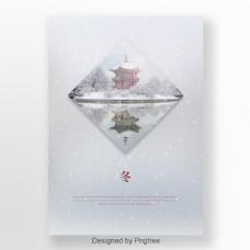 关于钻石与建筑方法之间的冬季活动
