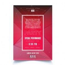 粉红色俱乐部女性党海报模板