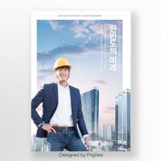 未来城市建设的发展,广告设计的未来
