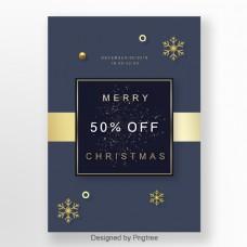黑金的巫医圣诞节促销广告海报的床