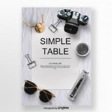 创造者[名]生活[名]简洁[名]桌子