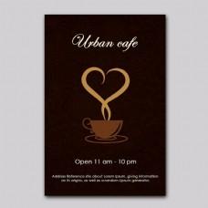 咖啡厅海报