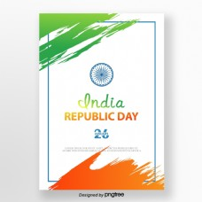 白色水彩墨水印度共和日海报