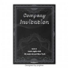 现代邀请卡与公司邀请简单字体