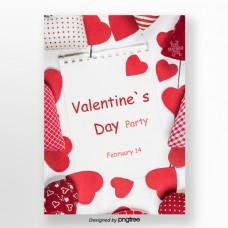 红色可爱甜蜜的爱情海报